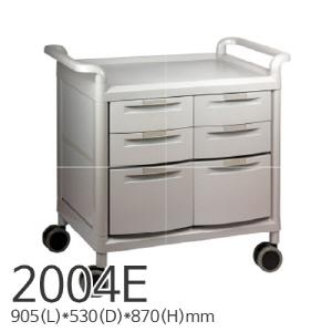 [�������] ��� �ٿ뵵�����/�巹��ī 2004E(905(L)*530(D)*870(H)mm)���īƮ/�巹��īƮ/�ٿ뵵īƮ/�ٿ뵵ī