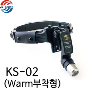 [KSCOPE] ���̽����� ����� ������Ʈ KS-02(Warm������)/������Ʈ/LED������Ʈ/��������/�������/SCOPE/�����������Ʈ/�Ƿ��������Ʈ