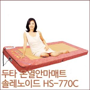 �ܱ�¦���ϡ����Ƿ�� HS-770C/��Ÿ �¿��ȸ� ��Ʈ �ַ����̵� HS-770C/HS770C/��Ʈ����/�ȸ���Ʈ/��Ÿ��Ʈ/�¿���Ʈ/