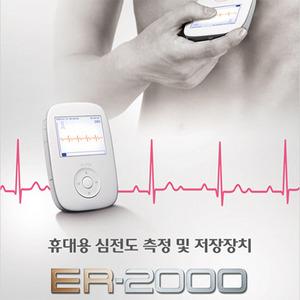 [���ɼ��ؼ�)] ����� ER-2000/ER2000/���������ⱸ/�������/������������/���ɼ��ؼ�/ �����/ȯ�ڰ�����ġ