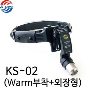 [KSCOPE] ���̽����� ����� ������Ʈ KS-02(Warm����+������)/������Ʈ/LED������Ʈ/��������/�������/SCOPE/�����������Ʈ/�Ƿ��������Ʈ