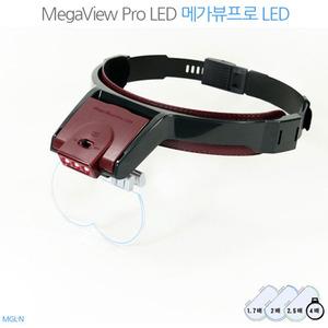 [���Ű] ���� MGL-N  �ް���(����4������) �ް��� ���� LED ������Ʈ/���绩/��������/�����绩/Ȯ���/�����Ȯ���/�Ƿ�����/�Ƿ��绩/�Ƿ��Ȯ���