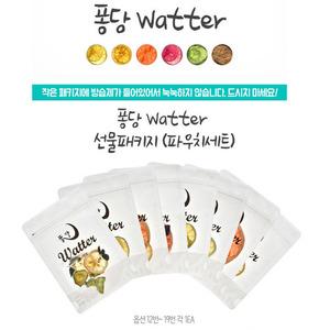 [Ʈ�罺�丮] �������� ������� �Ŀ�ġ�� ������Ű��(����WATTER)/��������/���̾�Ʈ��/���Ͽ���